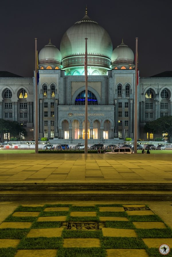 Kuala Lumpur Putrajaya